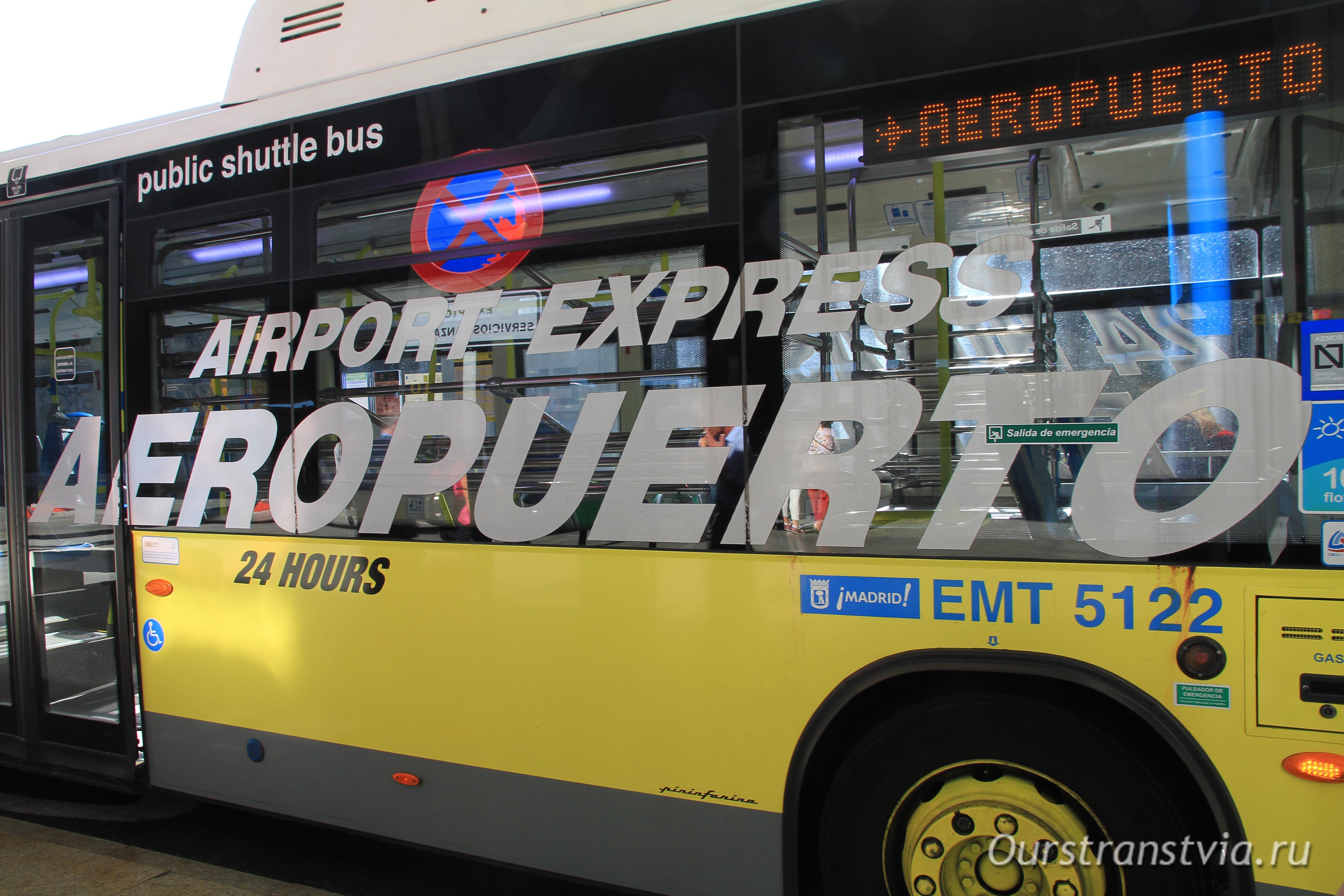 Автобус 203 из аэропорта Барахас в Мадрид