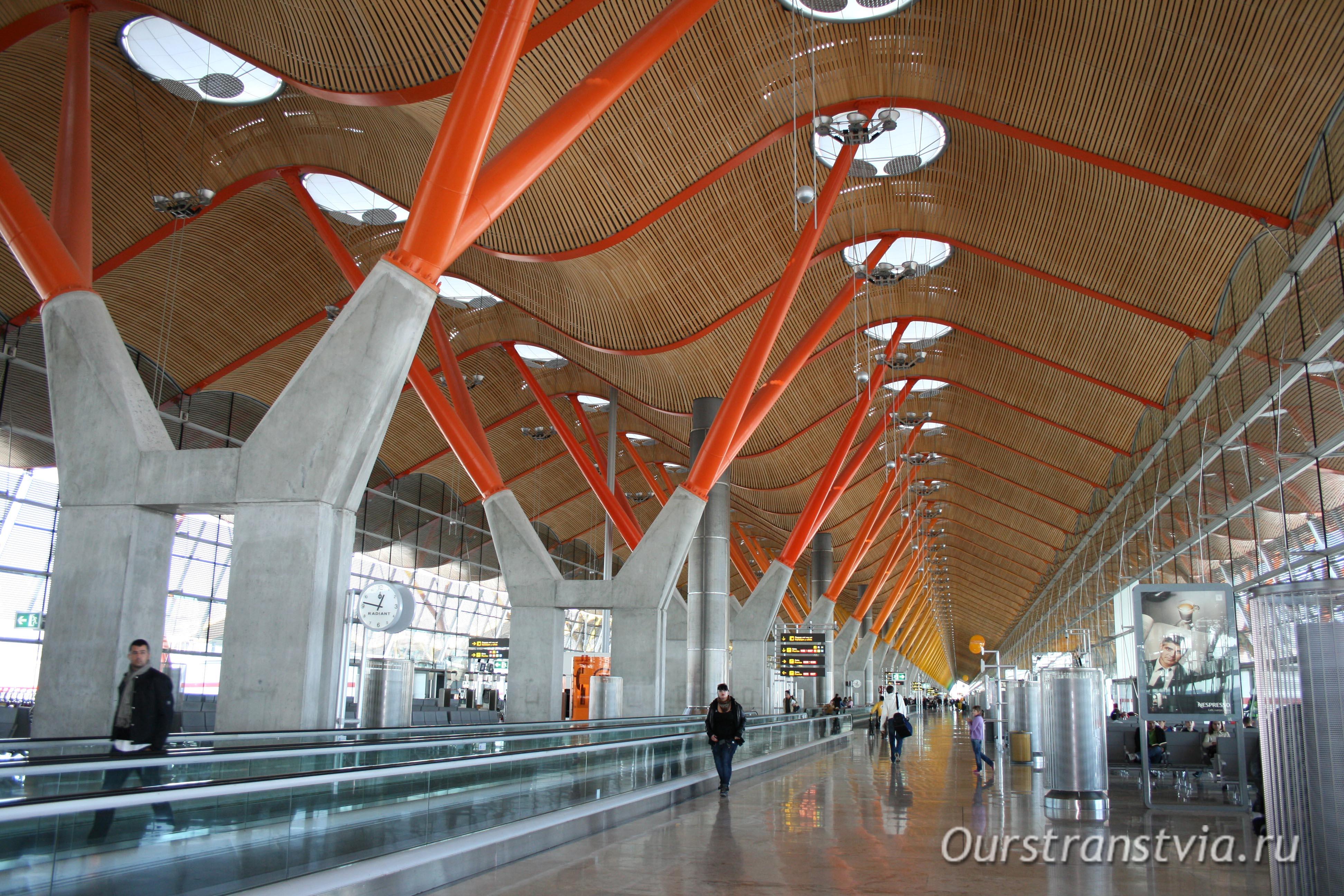 Аэропорт Мадрида, Терминал 4
