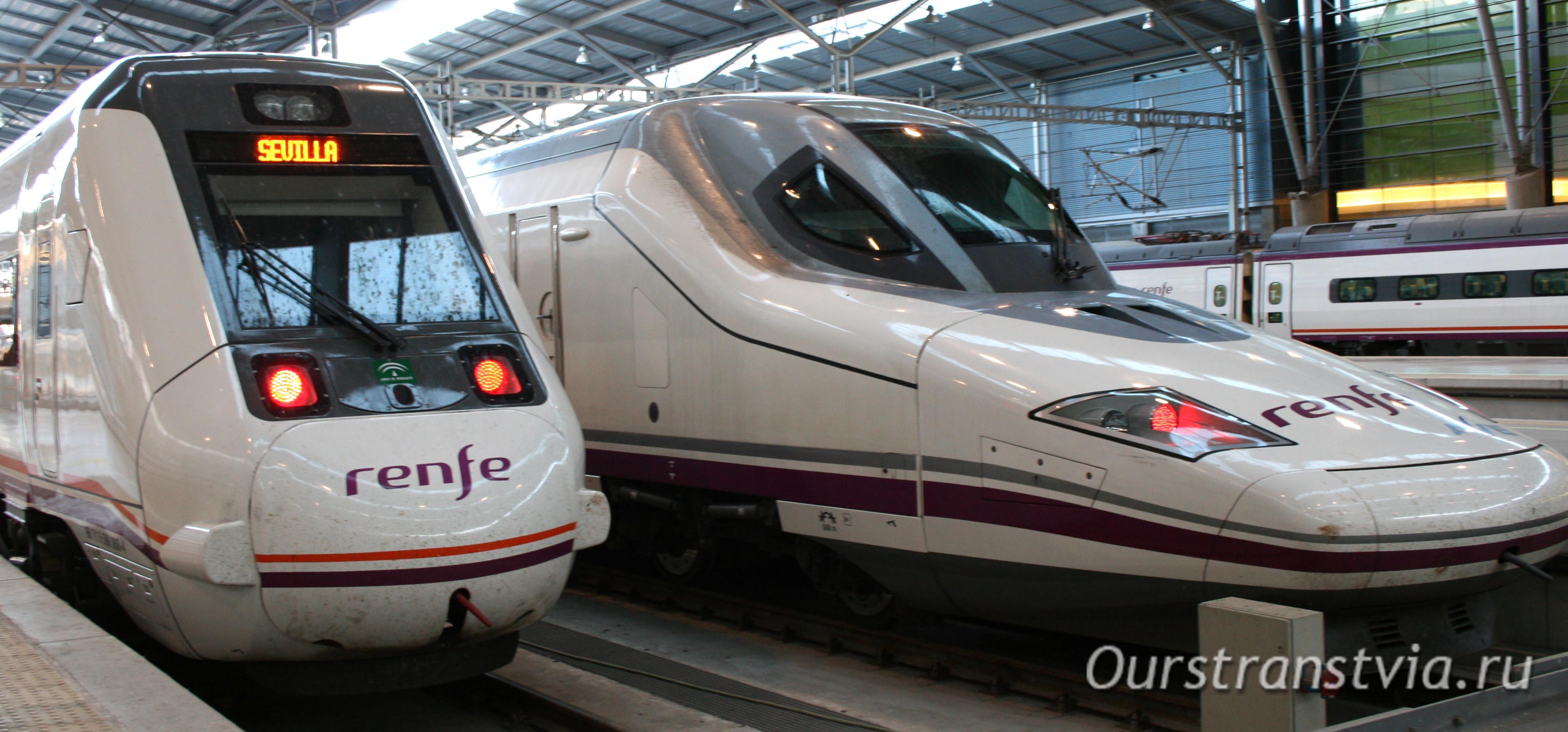 Поезда Renfe, Испания
