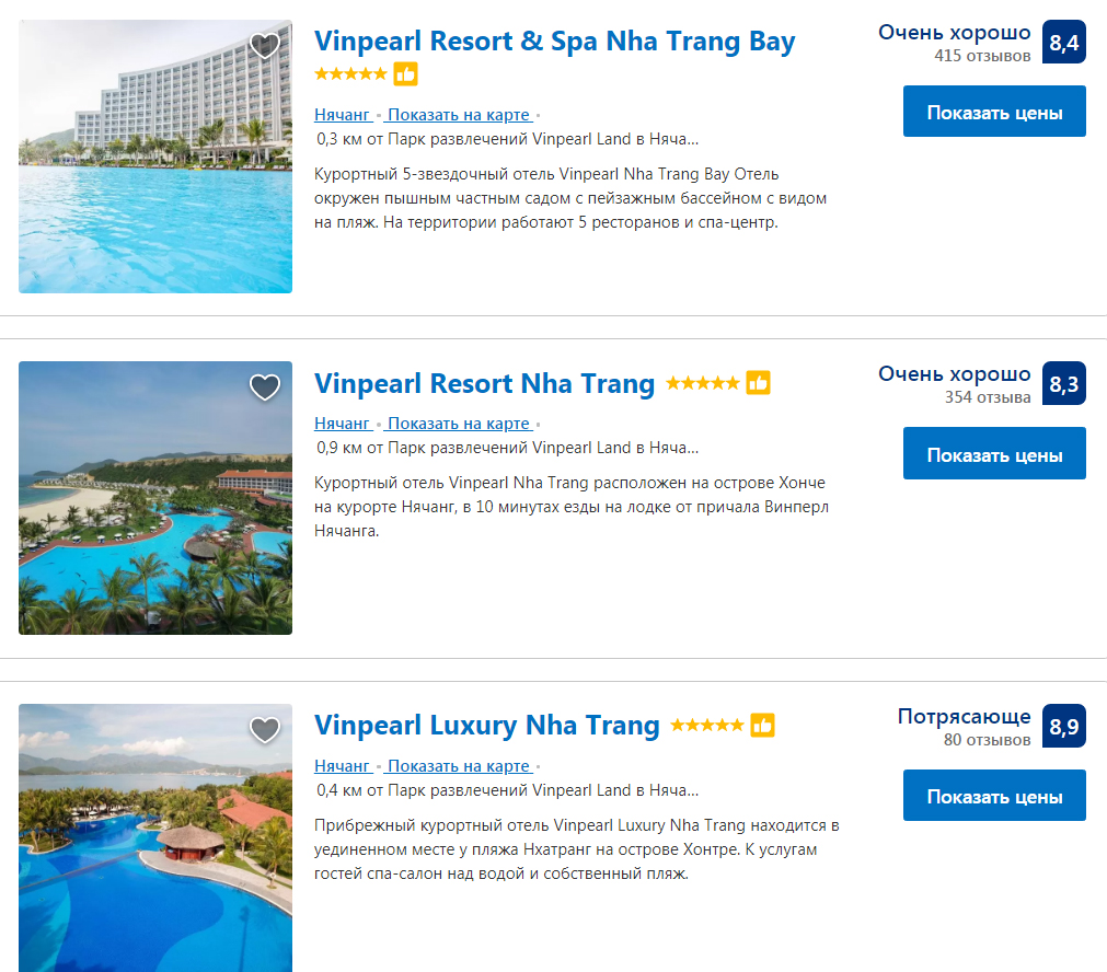 Отель в парке развлечений Vinpearl Land Нячанг