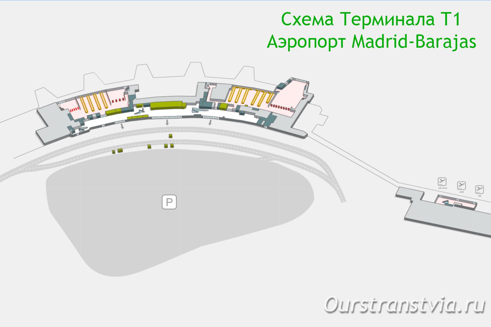 Схема Терминала T1, Аэропорт Барахас