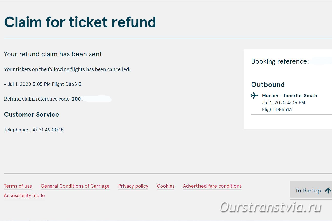 Авиакомпания Норвежские авиалинии возврат билетов